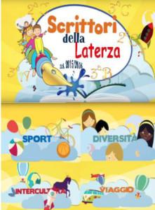 locandina-scrittori-della-laterza